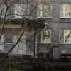 Стоматология «Алмаз» в Московском районе Санкт-Петербурга